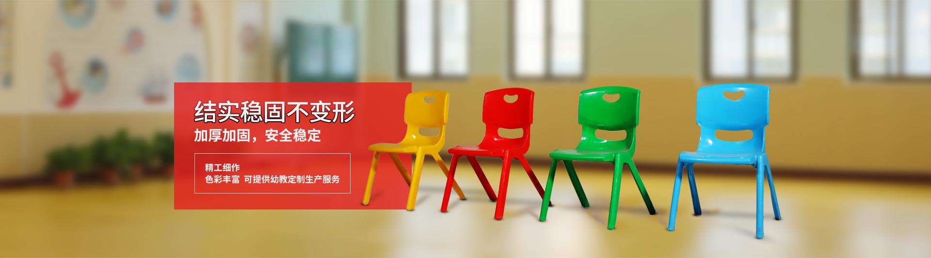 塑料桌椅,结实稳固不变形