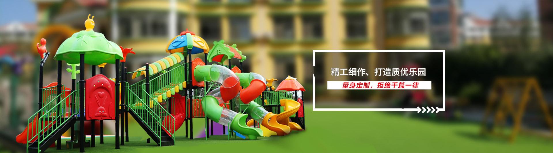 开心玩具,精工细作,打造质优乐园