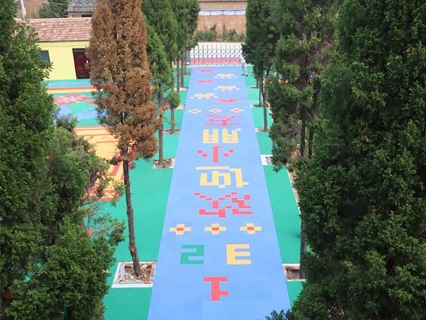 室外悬浮式拼装地板,新蔡县大风车幼儿园只推荐开心玩具